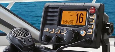Mounted VHF/DSC Marine Radio