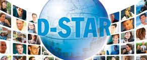 D-Star Digital Amateur Radio (Ham)