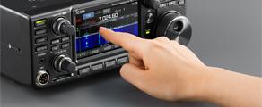Amateur Radio (Ham) Base Stations