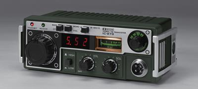Icom Radio Archive/Discontinued Models
