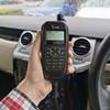 New Icom LTE Remote Speaker Microphone for Vehicle Operation