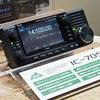 Icom IC-705 and IC-PW2 Prototypes Shown at Tokyo Hamfair 2019