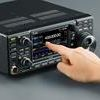 Icom IC-9700 Firmware Update (Version 1.13)