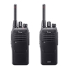 Introducing the Icom IC-F29SR2 and IC-F29DR2 Professional Licence Free Radios!