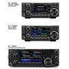 Icom SDR – Made in Japan!