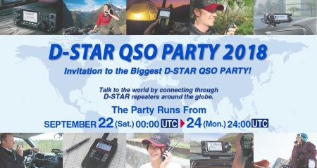 D-Star QSO Party 2018 Begins Saturday 22nd September 2018 00:00 (UTC)