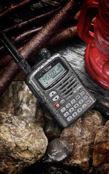 IC-E90 Tri-band FM transceiver - News - Icom UK