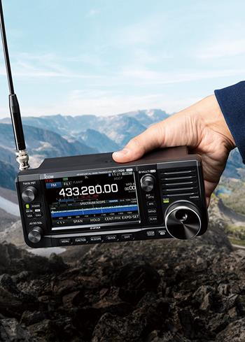 IC-705 QRP SDR transceiver Update