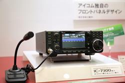 IC-7610 and IC-R8600 to be shown at Icom Amateur Radio Festival in Akihabara