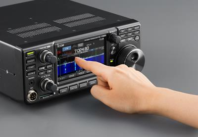 Win an IC-7300 SDR transceiver at the RSGB Convention 2017