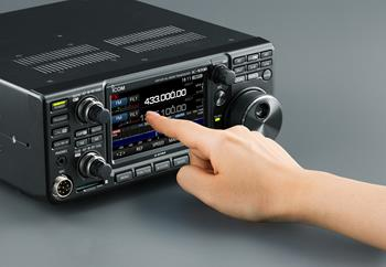 Icom IC-9700 Firmware Update (Version 1.20)