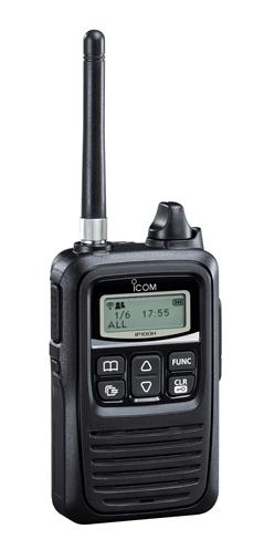 Sometimes the simplest ideas are the best! Icom's revolutionary New IP100H WLAN Radio!