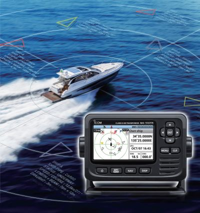 An Overview of Icom's AIS range