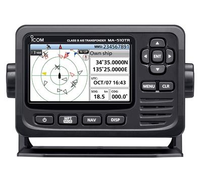 New Icom Marine Products shown at METS Marine Trade Show