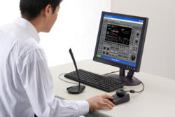 Software updates for the Icom RC-28 IP remote control system