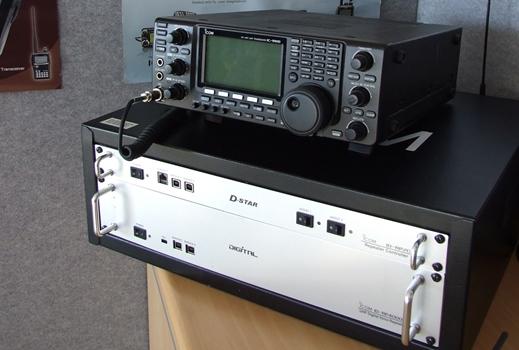 D-STAR Resources Page - Amateur Radio Articles - Icom UK