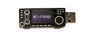What is the name of Icom's LTE/PoC Radio/Handset?