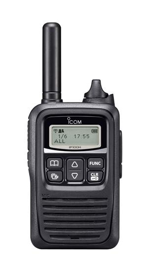 IP100H IP Radio/Handset