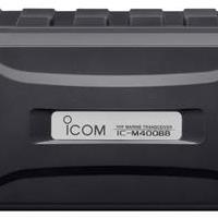 IC-M400BB