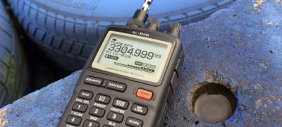 Handheld Receiver / Scanner